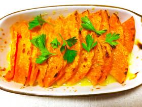 バターナッツかぼちゃのこんがりチーズ焼き