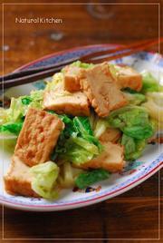 厚揚げ&キャベツの生姜焼きの写真