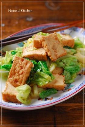 厚揚げ&キャベツの生姜焼き
