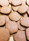 アイスボックスクッキー(ココア)