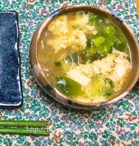 包丁使わず5分で♪簡単ふわふわ春雨スープ