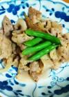 ヨーグルト味噌豚(減塩レシピ)