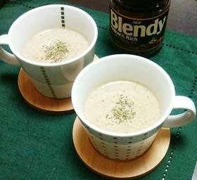 干し椎茸のコーヒーミルクスープ。
