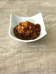 食べる生姜の写真