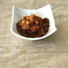 食べる生姜
