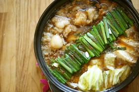 もつ鍋 ニッスイのもつ鍋スープで作る