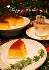 南瓜プリンリングケーキ