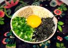 簡単♪ 塩昆布&薬味のっけ卵かけごはん