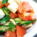 お父さんのオクラとトマトと豆腐のサラダ