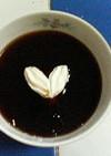 レンジで、中まで心を込めたコーヒーゼリー