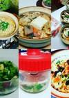 味噌雑炊と塩漬け(血管ダイエット987)