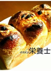 ★簡単絶品本格的♪レーズン山型食パン