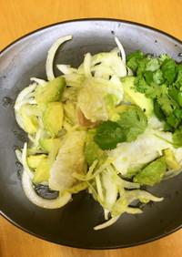 白身魚のマリネとアボカドのサラダ風