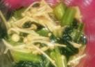 もう1品に♪えのきと小松菜のマヨマヨポン