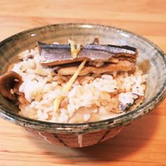 炊飯器だけで楽チン☆さんまの炊き込みご飯