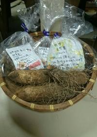 自然薯、山芋、長いも(長芋)の磯べ焼き