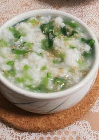 中華風のお粥
