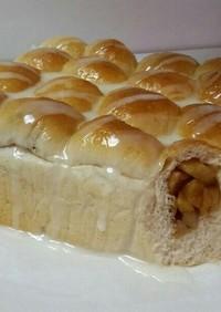 シナモン香る♪りんごのちぎりパン。