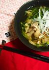 簡単♡15分♡鶏とごぼうの極うまスープ♡
