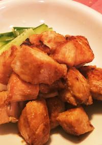 ■簡単!糖質制限☆鶏胸肉の生姜焼きの極意