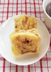 ストロベリーリボンのヨーグルト蒸しパン