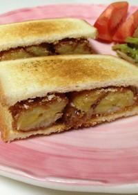 揚げバナナ(ピサンゴレン風)サンド
