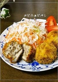 椎茸と一緒に✿里芋コロッケ