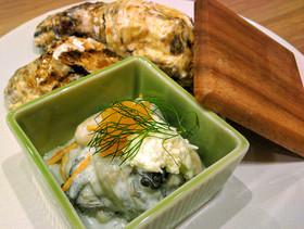 宮城県鳴瀬牡蠣のフロマージュチーズ和え