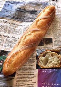 バゲット(手作り♡フランスパン)