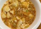 冷凍常備菜で麻婆豆腐