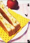 激ウマ♥リンゴチーズくるみホットサンド♥