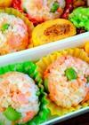 鮭フレークと枝豆のカラフルおむすび♥