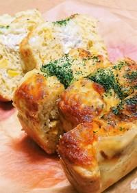 HMでパン!ツナマヨコーンオニオンチーズ