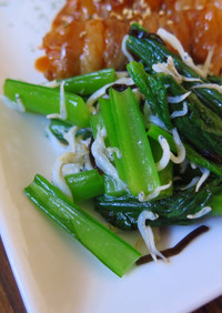 小松菜としらすのおつまみ塩昆布和え
