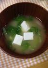 ママの♡ベカ菜と豆腐のお味噌汁