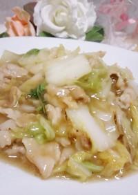 大皿料理~豚バラ白菜✨