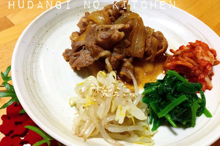 ビビンバ 豚肉