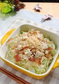 マヨパン粉で美味♡豆腐とキャベツのサラダ