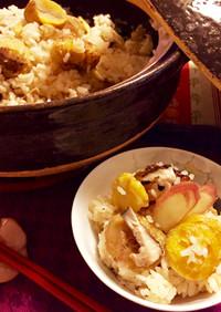 ほっくり秋の炊込みご飯♡あごだしで栗ご飯