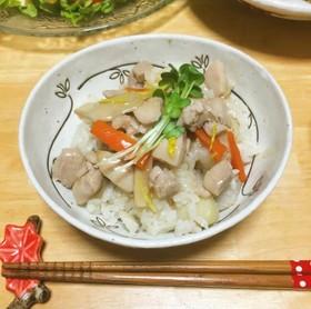 【京都丹波】柚子風味餡かけ小芋の生姜ご飯