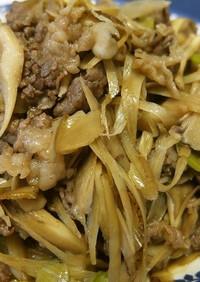 牛肉と舞茸、牛蒡の炒め煮(時雨煮風)