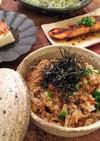 鶏ごぼうの混ぜご飯 ☆☆☆