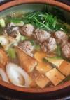 れんこん団子の赤しょうが鍋、味噌仕立て