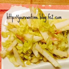 簡単!適当でも美味しい白菜とハムのサラダ