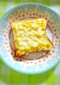 超簡単!ピリッと柚子胡椒のコーントースト