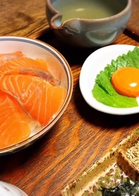 柚子味噌サーモンのひつまぶし風