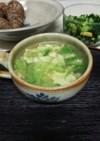 酵素スープ(血管ダイエット食1004)