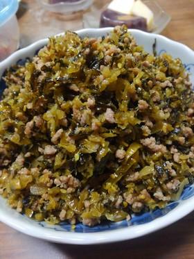 挽き肉と高菜漬けの簡単炒め