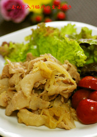 玉ねぎ入り豚肉の生姜焼き