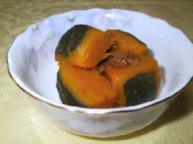 かぼちゃの梅干煮